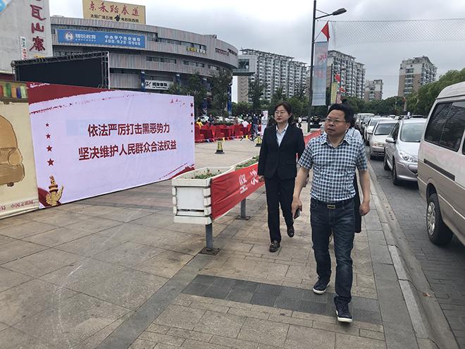 城投集团积极开展扫黑除恶专项行动